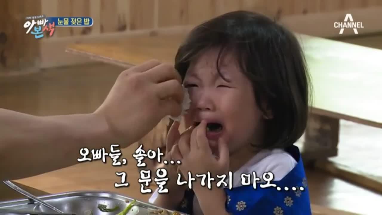 향이VS훈도님 식사 전-쟁★ (향무룩&눈물 폭발!) 이미지