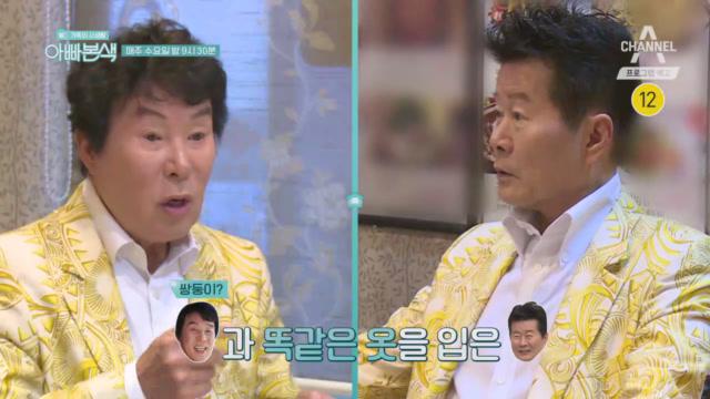 [예고] 영원한 라이벌 송대관vs태진아, 그들의 하루는? 이미지