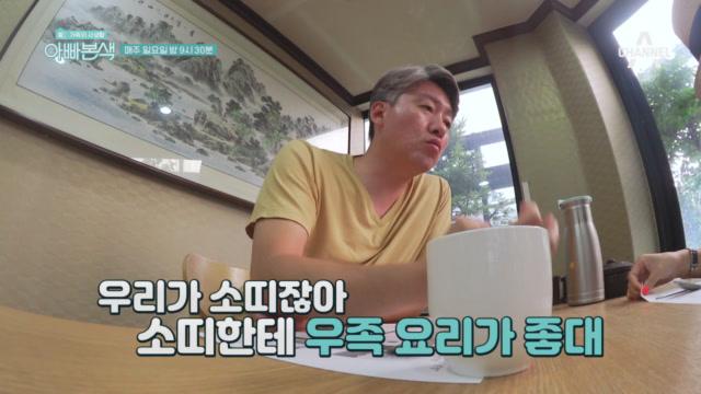 [선공개] (경록피셜)  소띠에게는 우족 요리가 좋다? 이미지