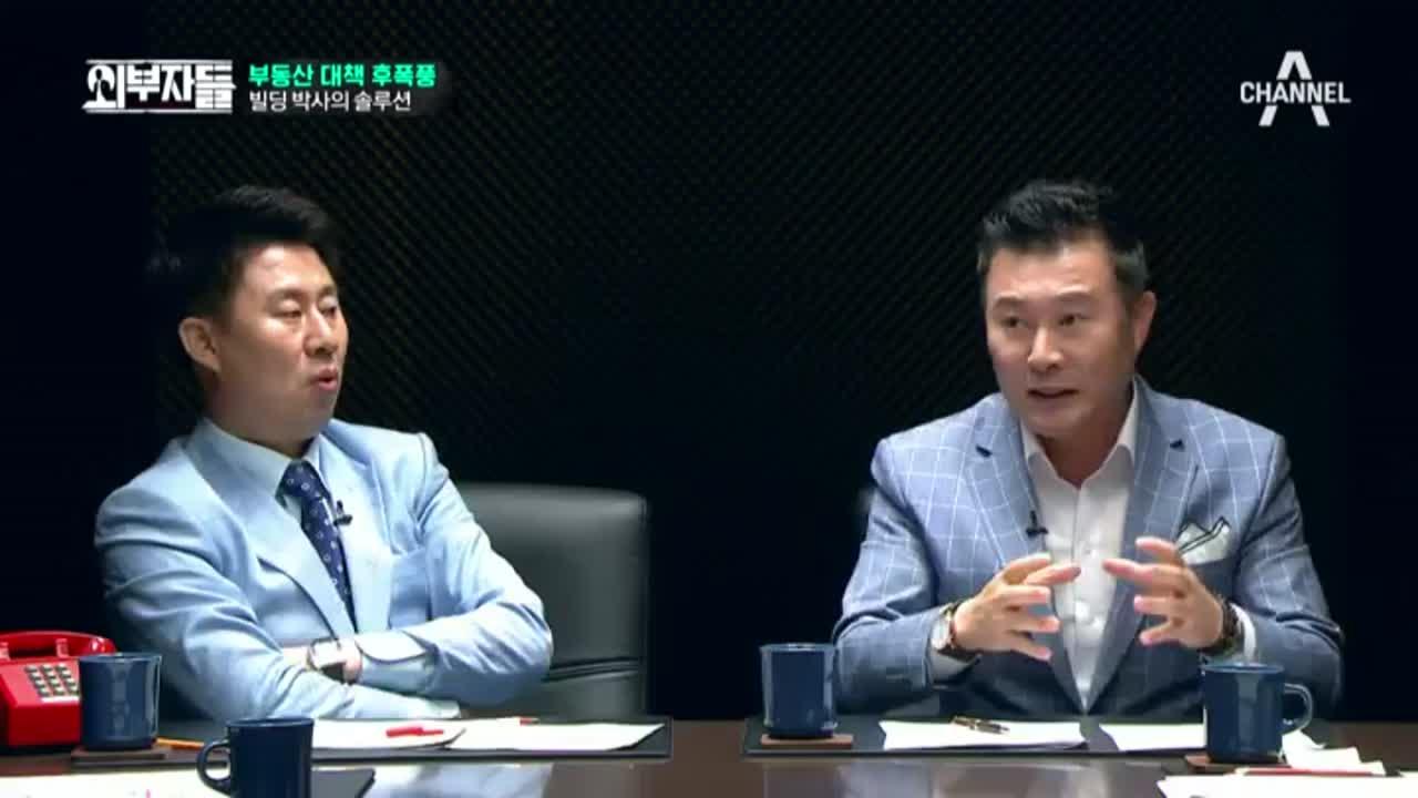 """(꿀팁) 부동산 박사 박종복 """"집 사려면 내년 중·하반기를 노려라"""" 이미지"""