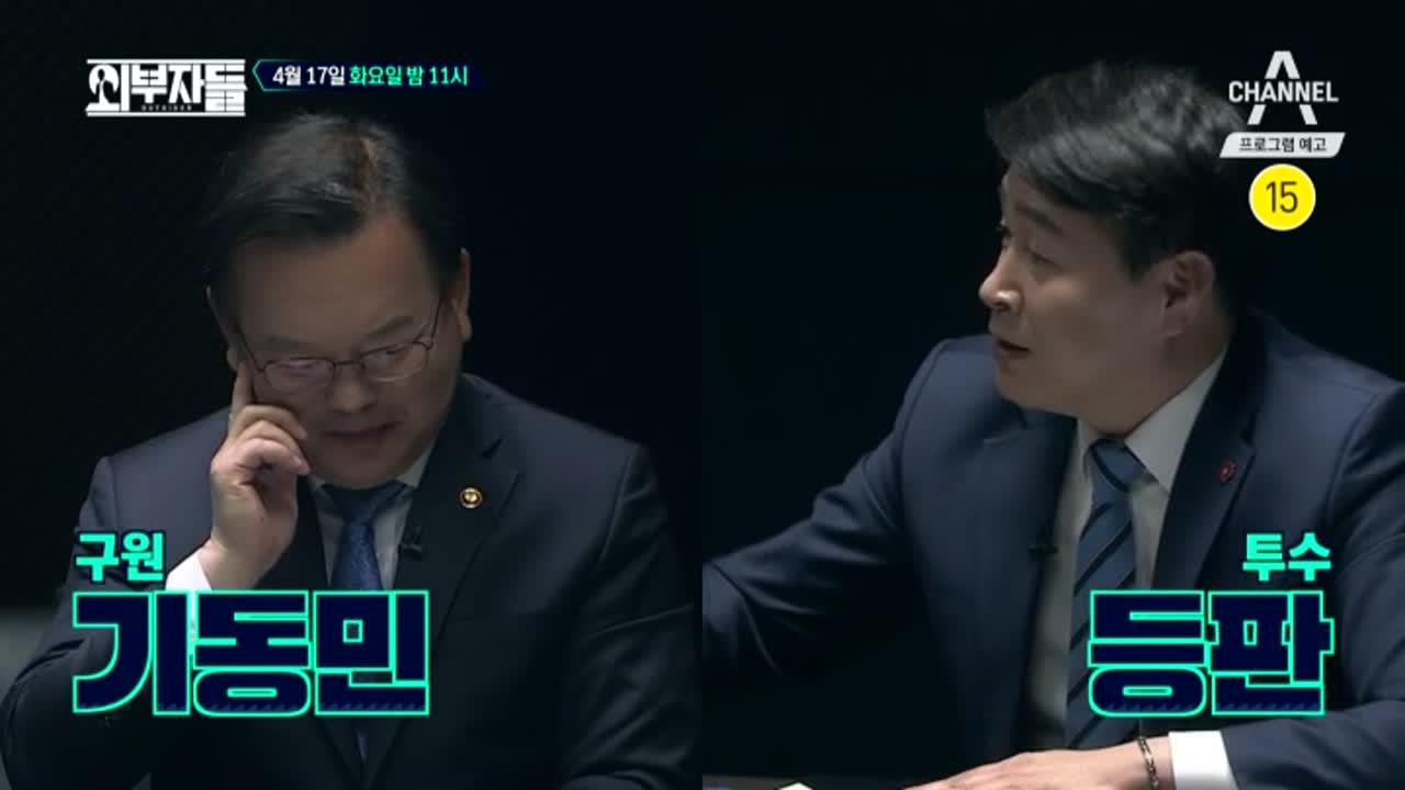 [예고] 김부겸 행정안전부 장관, 당대표 출마설의 진실은? 이미지