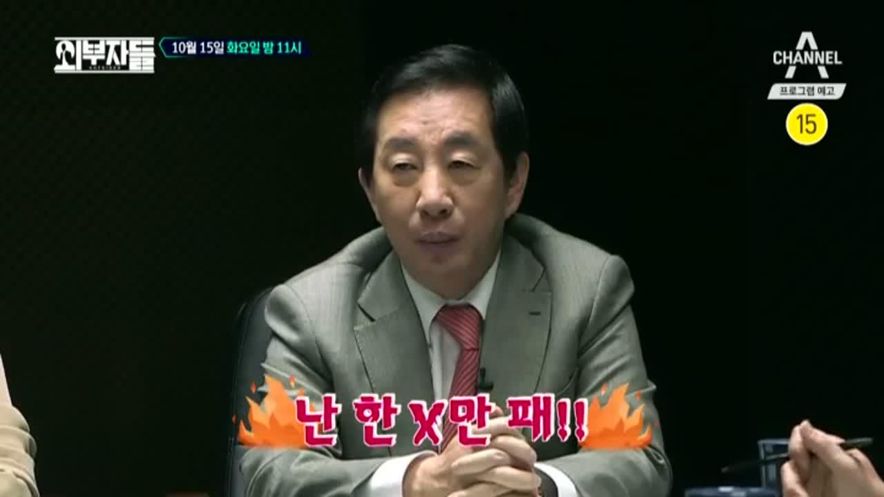 [예고] 남탓 정권을 심판하러 왔다!? 문워킹의 남자, 김성태 원내대표 출연! 이미지