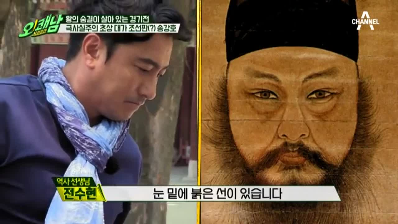 조선시대 극사실주의 초상의 대가, 윤두서! 디테일의 진실은?! 이미지