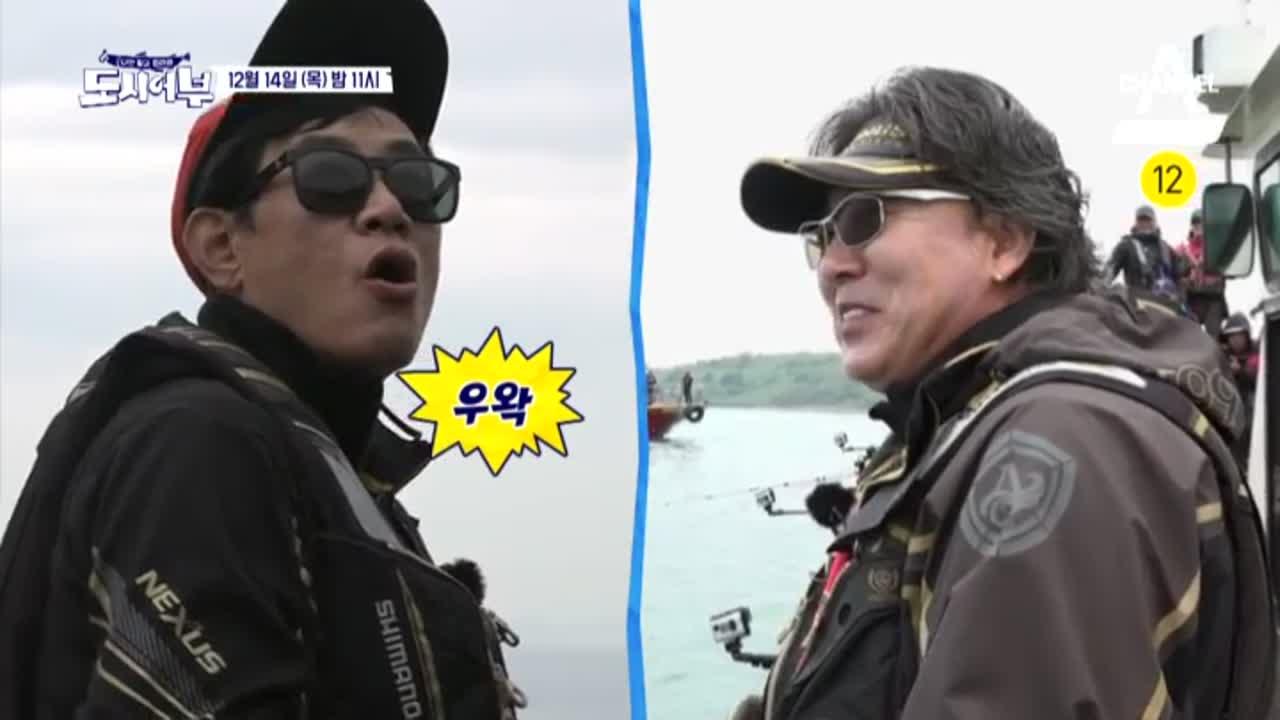 [예고] 망신당한 낚시의 신 박진철 프로.. 부활할 수 있을까? 이미지