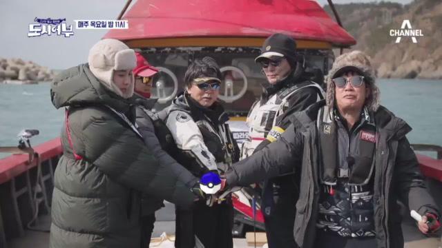 [다음이야기] 포켓-물고기 감성돔 잡아보자! 던져라 물고기-볼! 이미지