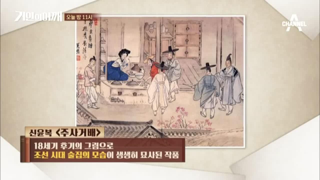 [선공개] 신라시대 귀족들이 즐기던 술게임 이미지