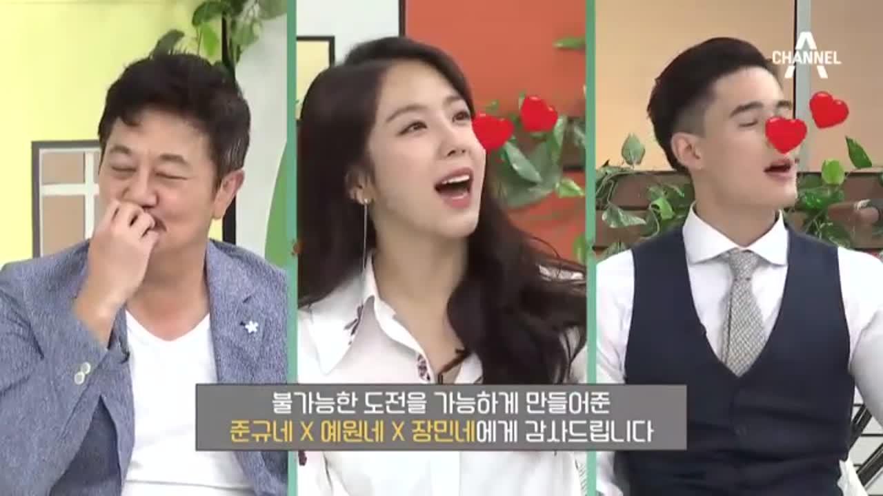 식구일지만의 특별 선물! 미션 여정이 담긴 앨범 (feat. 울컥 뀨) 이미지