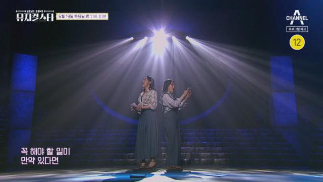 """[선공개] """"목소리 너무 예쁘다"""" ♥사랑♥스러운 2명의 소피 이미지"""
