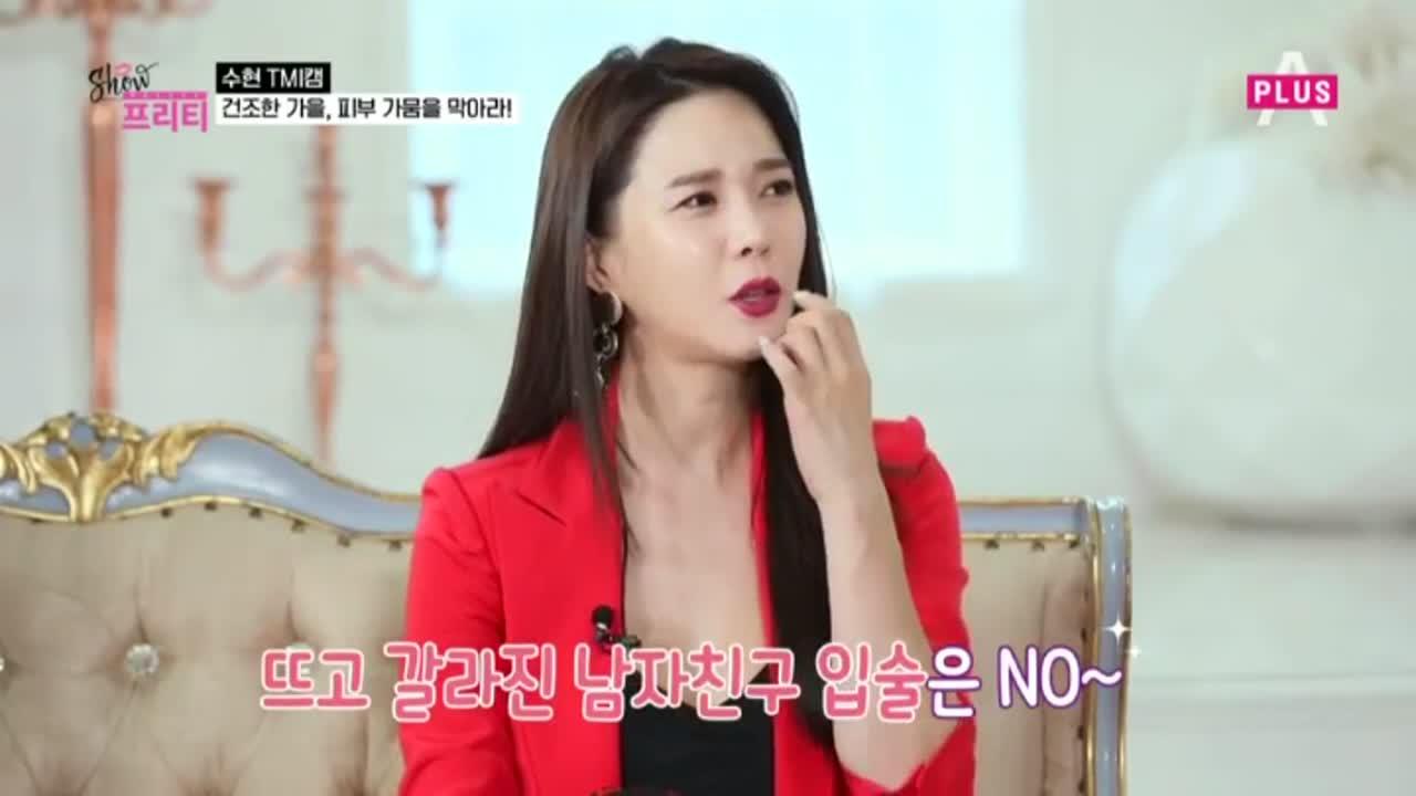 레이양X김소희, 미래 남자친구에게 추천하는 뷰티item은? 이미지