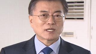 대권 행보 미룬 문재인