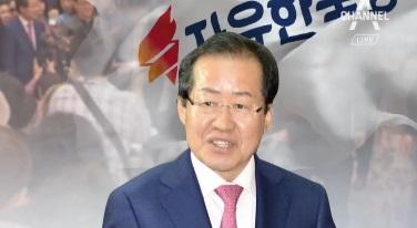 """홍준표 """"책임 뒤집어씌워"""" 전대 기싸움"""