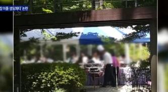 아파트 광장서 아들 생일파티한 총장