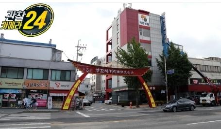 '중국음식문화거리'를 가다