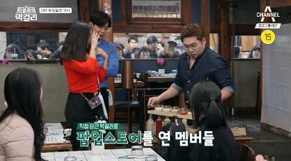 김조한의 대굴욕 사건?