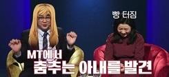 홍승범&권영경의 속사정은?