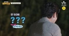 '도베르만 스타일' 멤버 공개