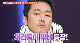 새로운 유부남 MC 송진우