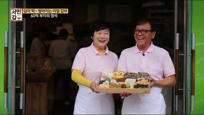 독한인생 서민갑부 96회