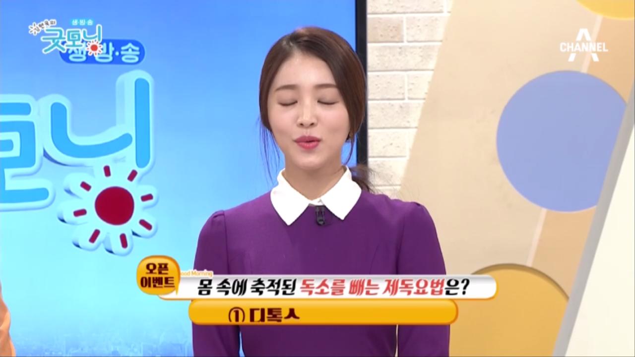 김현욱의 굿모닝 22회