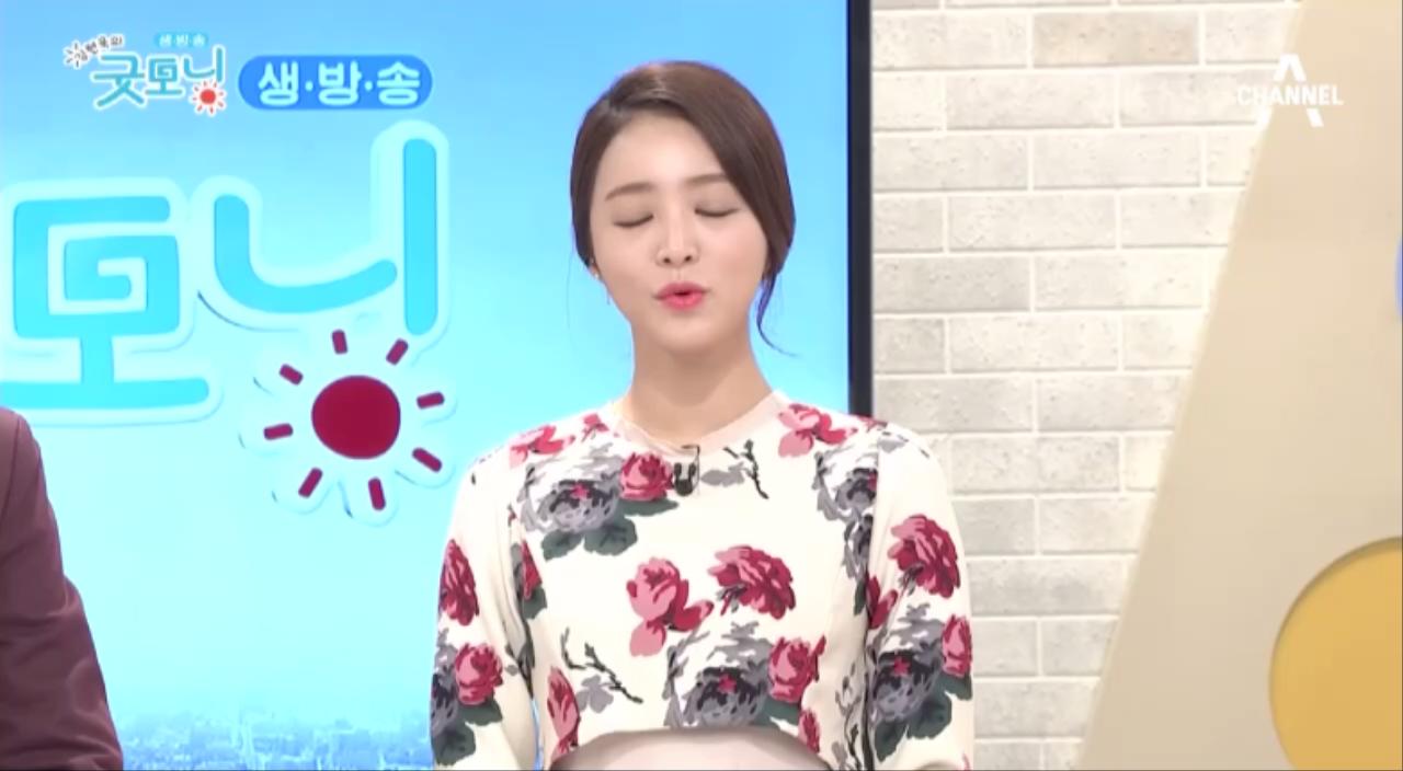김현욱의 굿모닝 23회