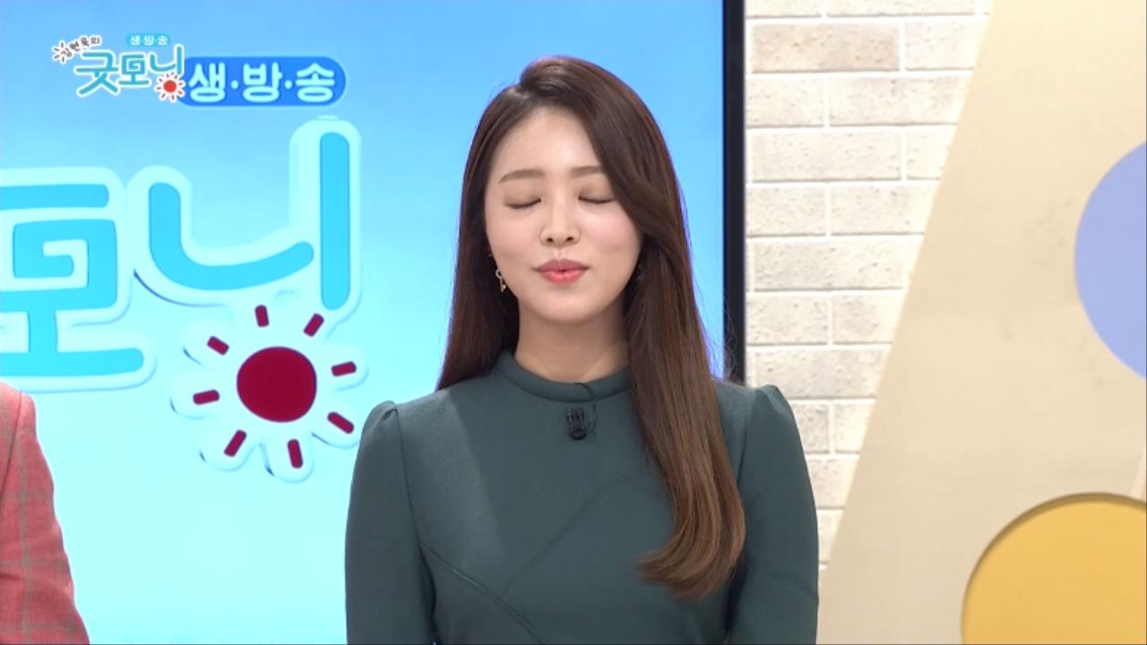 김현욱의 굿모닝 27회