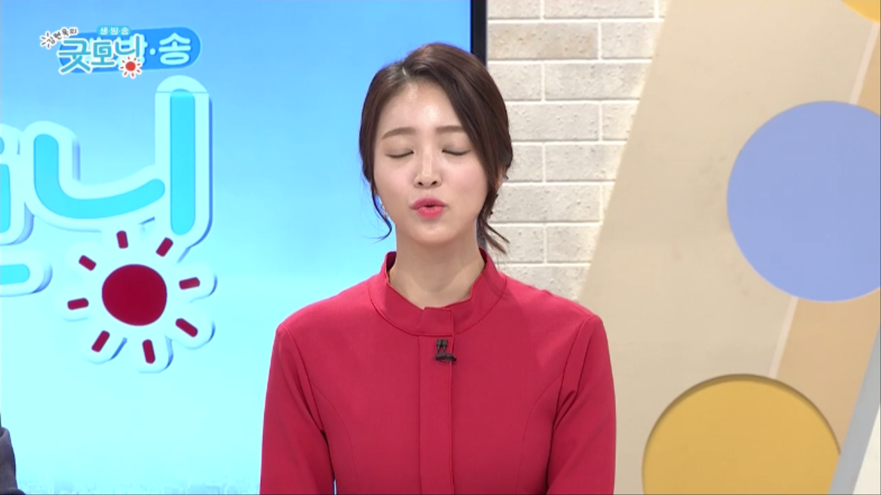김현욱의 굿모닝 25회