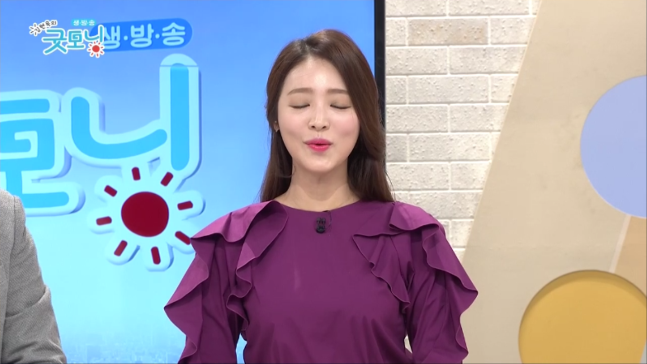 김현욱의 굿모닝 28회