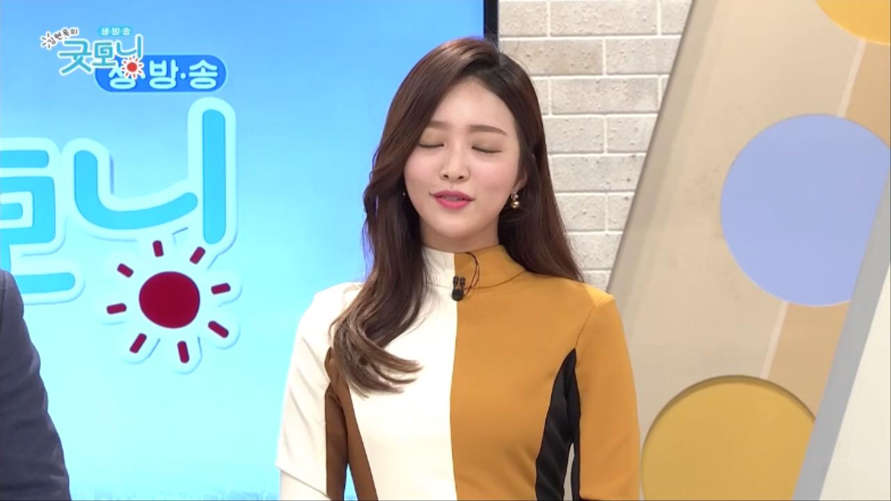 김현욱의 굿모닝 29회