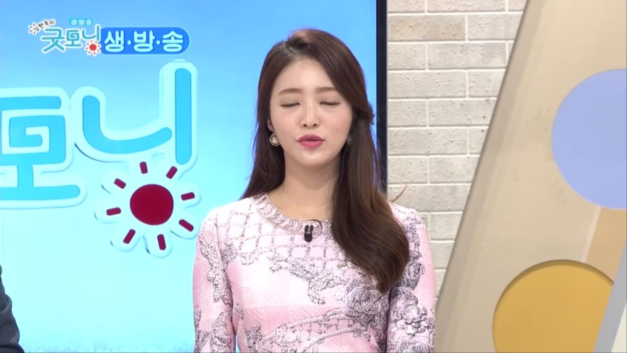 김현욱의 굿모닝 30회