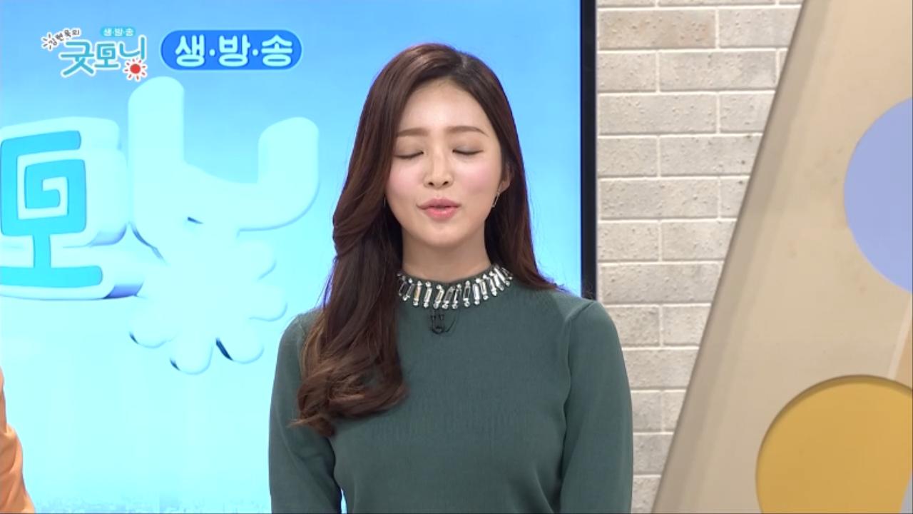 김현욱의 굿모닝 31회
