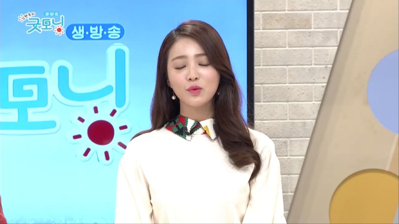 김현욱의 굿모닝 33회