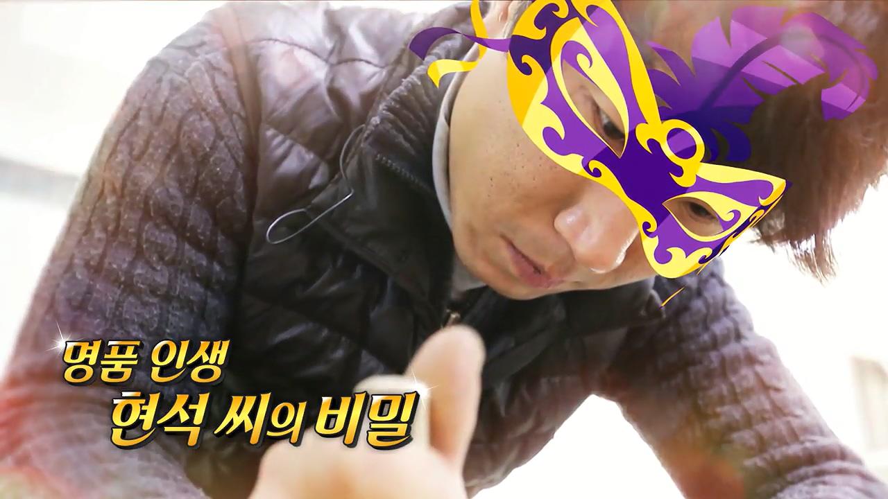 독한인생 서민갑부 104회