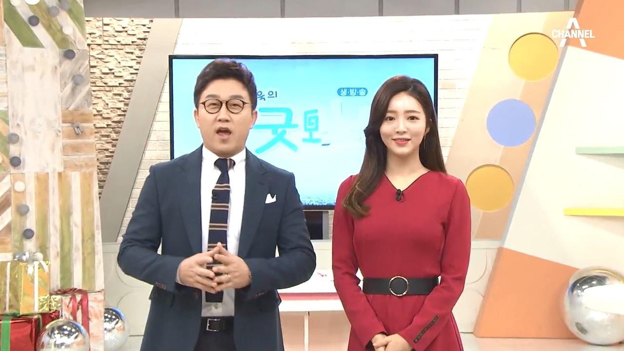 김현욱의 굿모닝 85회