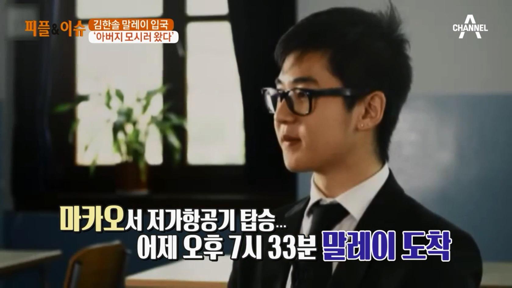 김현욱의 굿모닝 97회