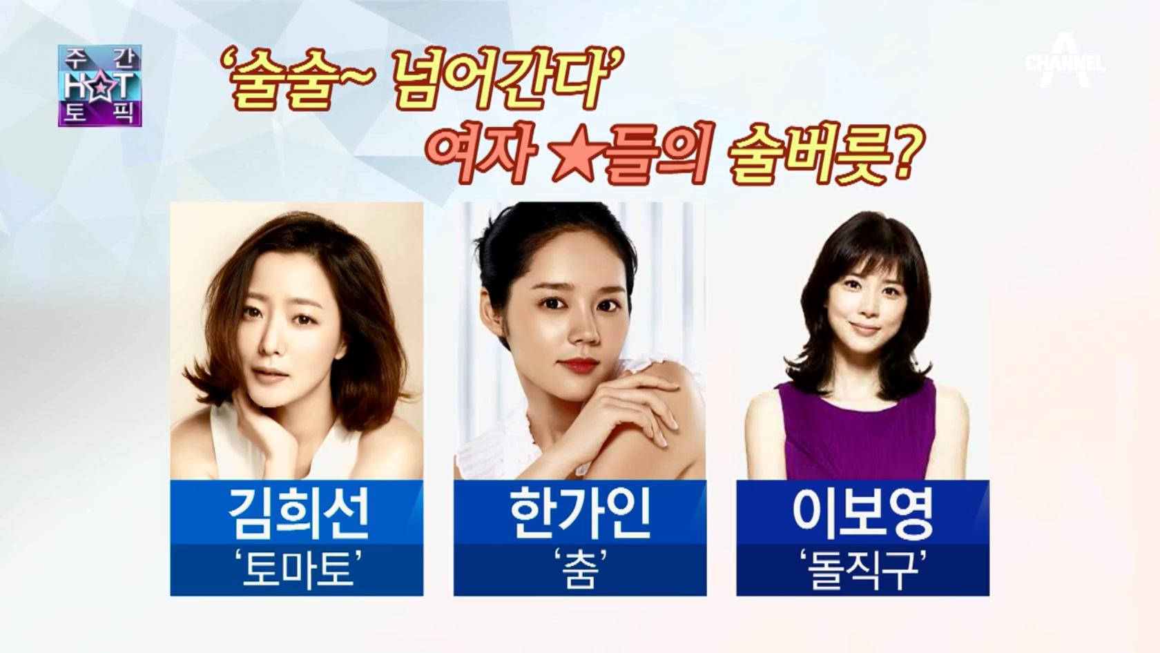 김현욱의 굿모닝 99회