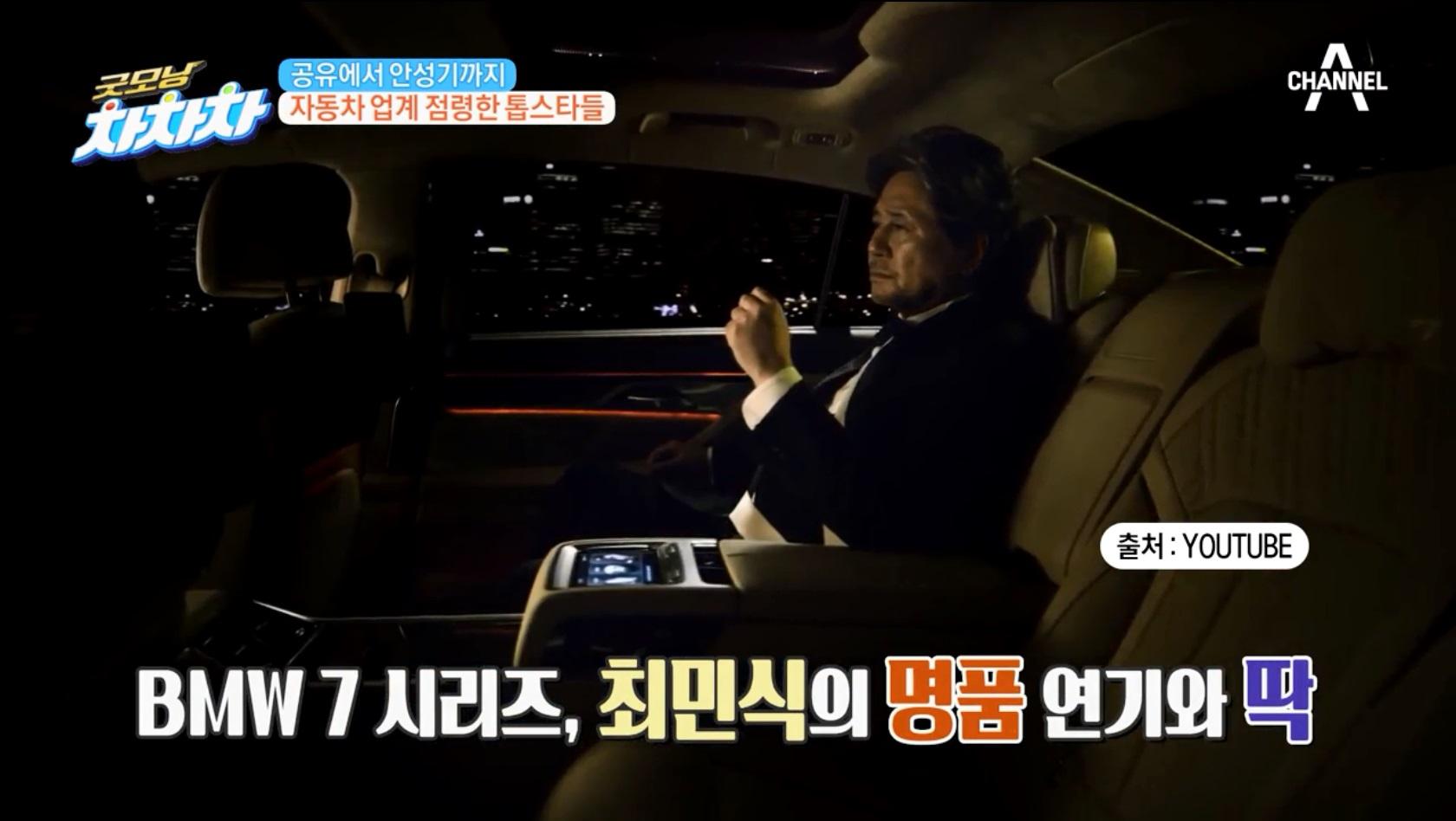 김현욱의 굿모닝 100회