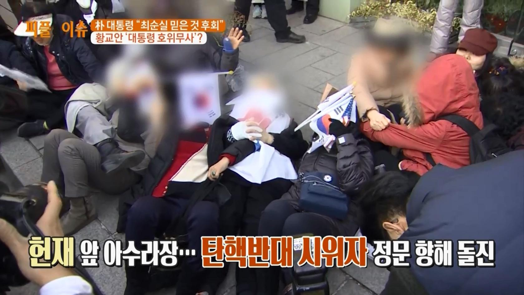 김현욱의 굿모닝 102회