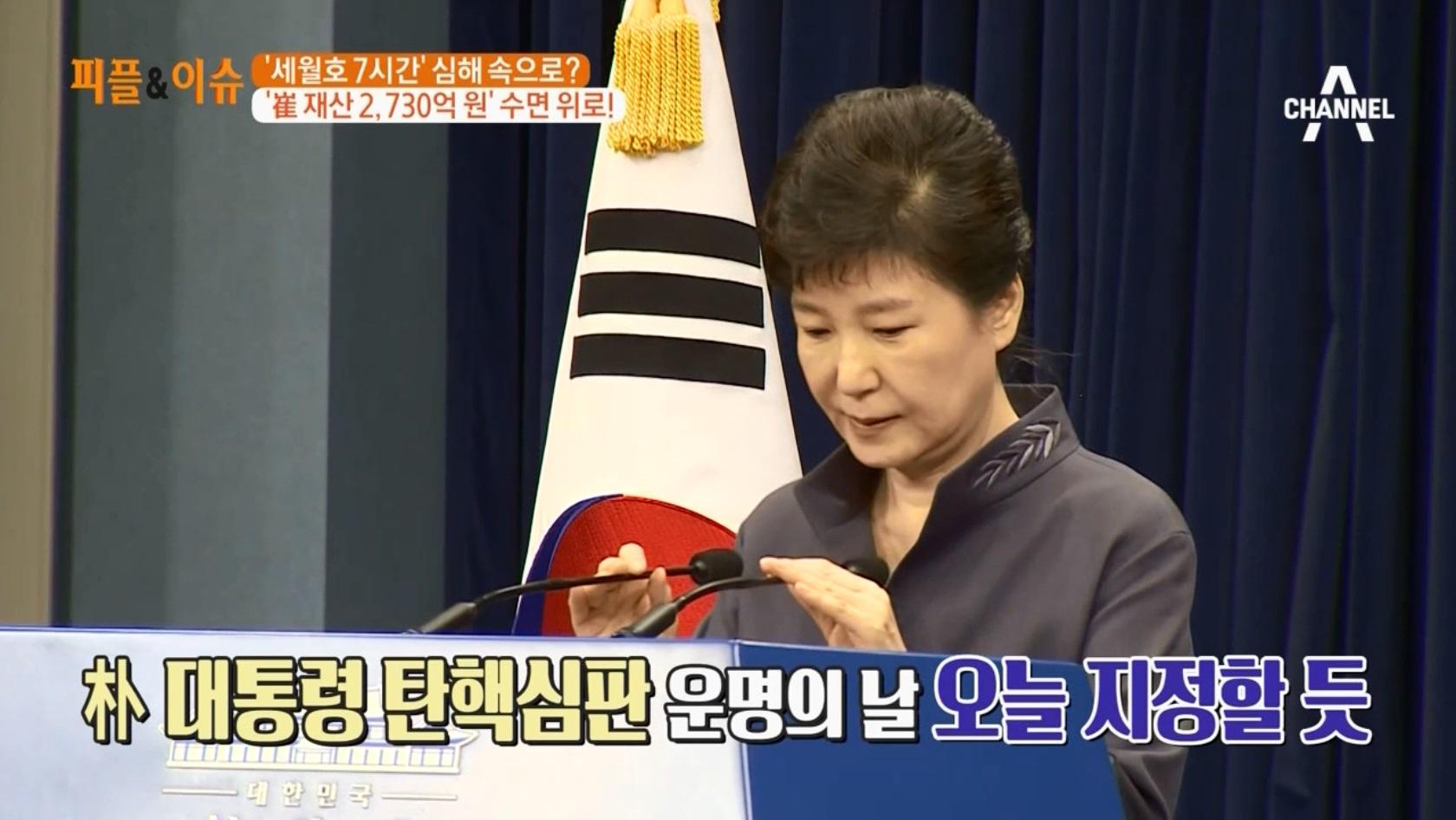 김현욱의 굿모닝 107회
