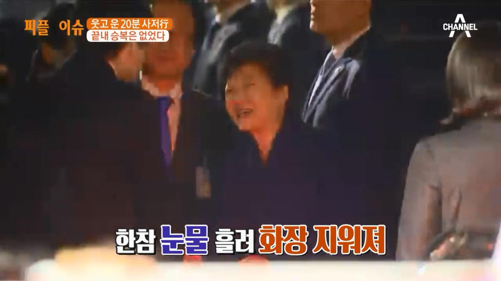 김현욱의 굿모닝 111회