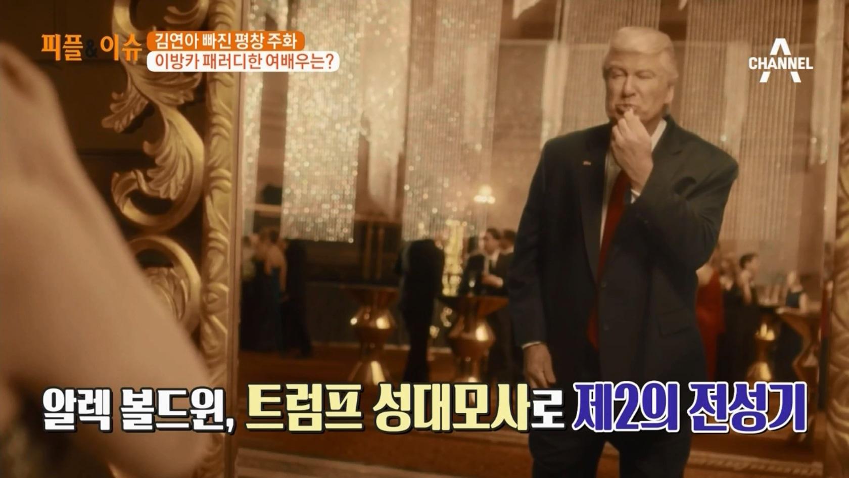 김현욱의 굿모닝 112회