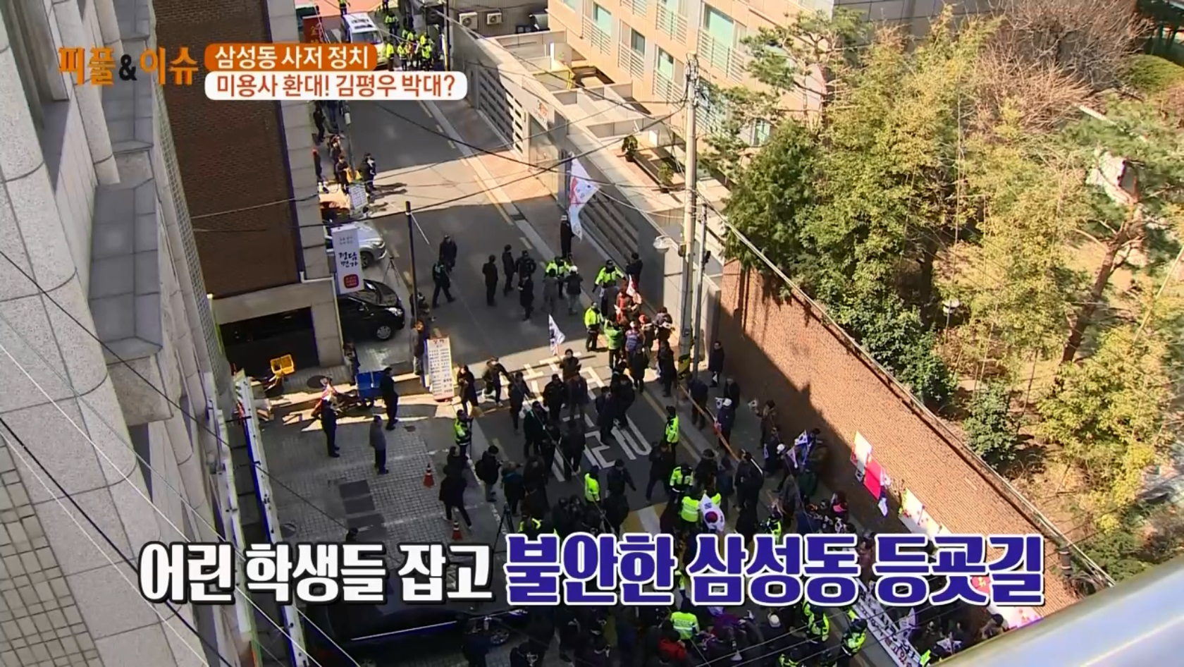 김현욱의 굿모닝 113회