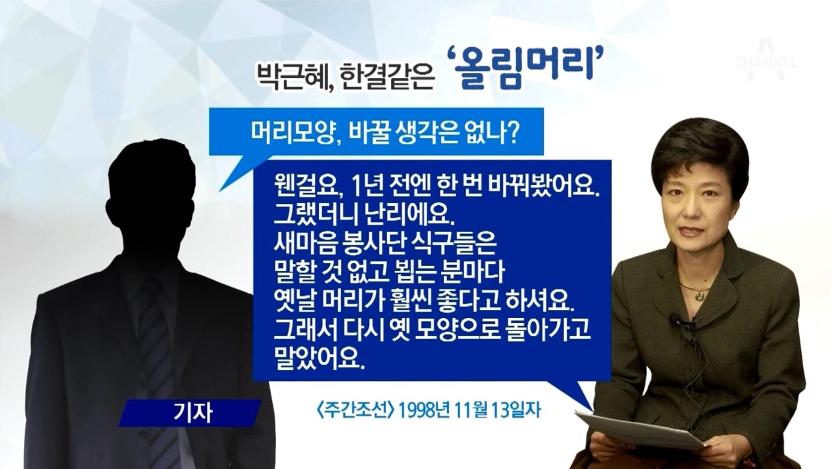 김현욱의 굿모닝 114회
