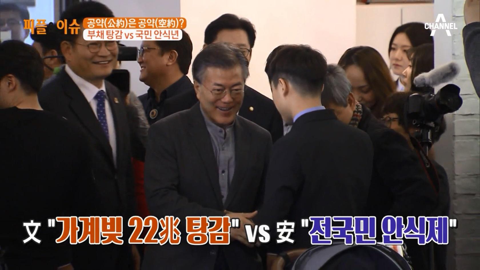 김현욱의 굿모닝 115회