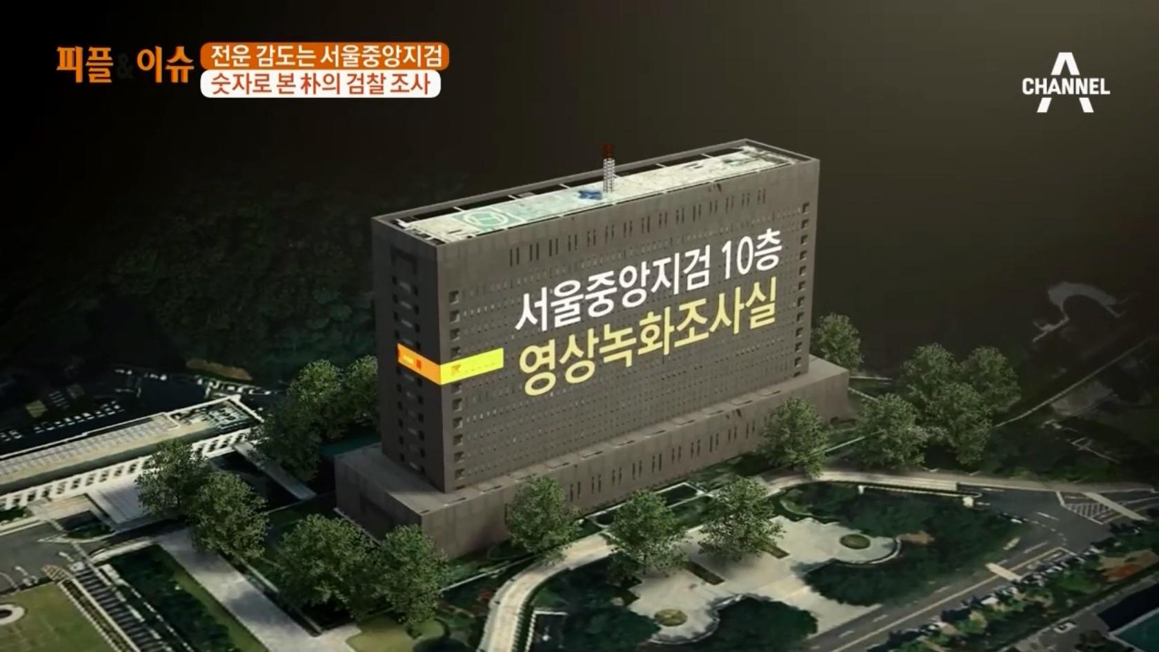 김현욱의 굿모닝 117회