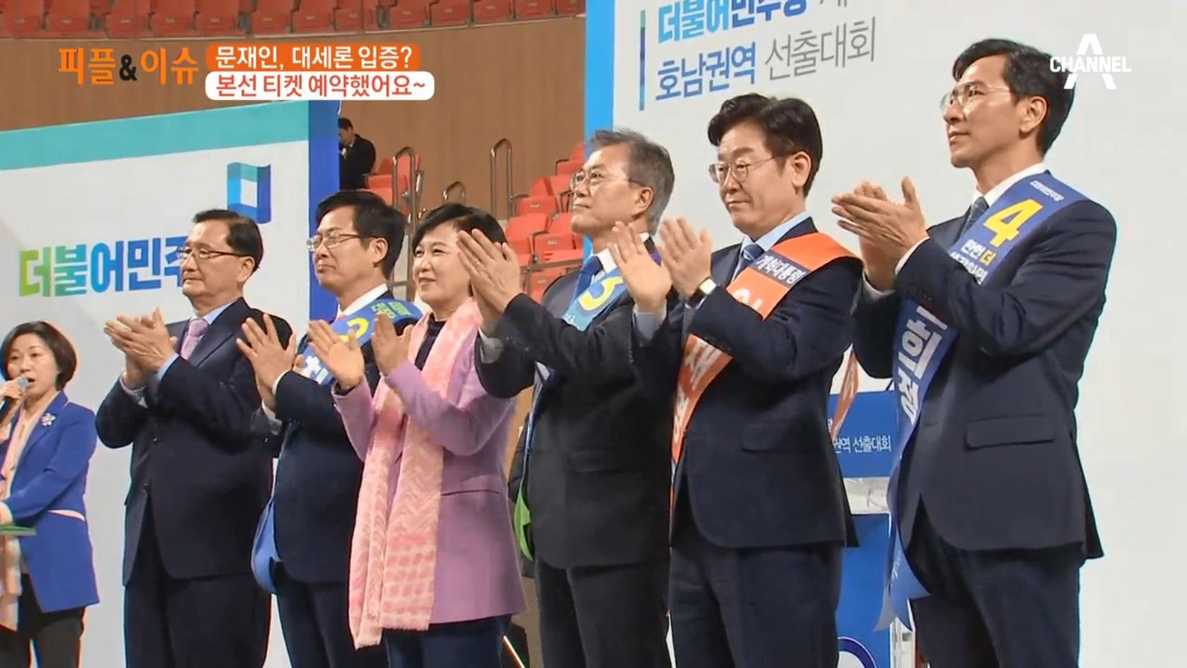 김현욱의 굿모닝 122회