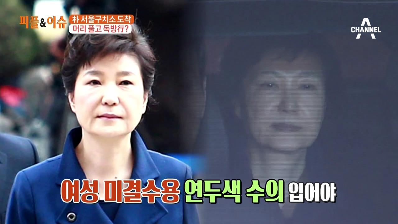 김현욱의 굿모닝 125회
