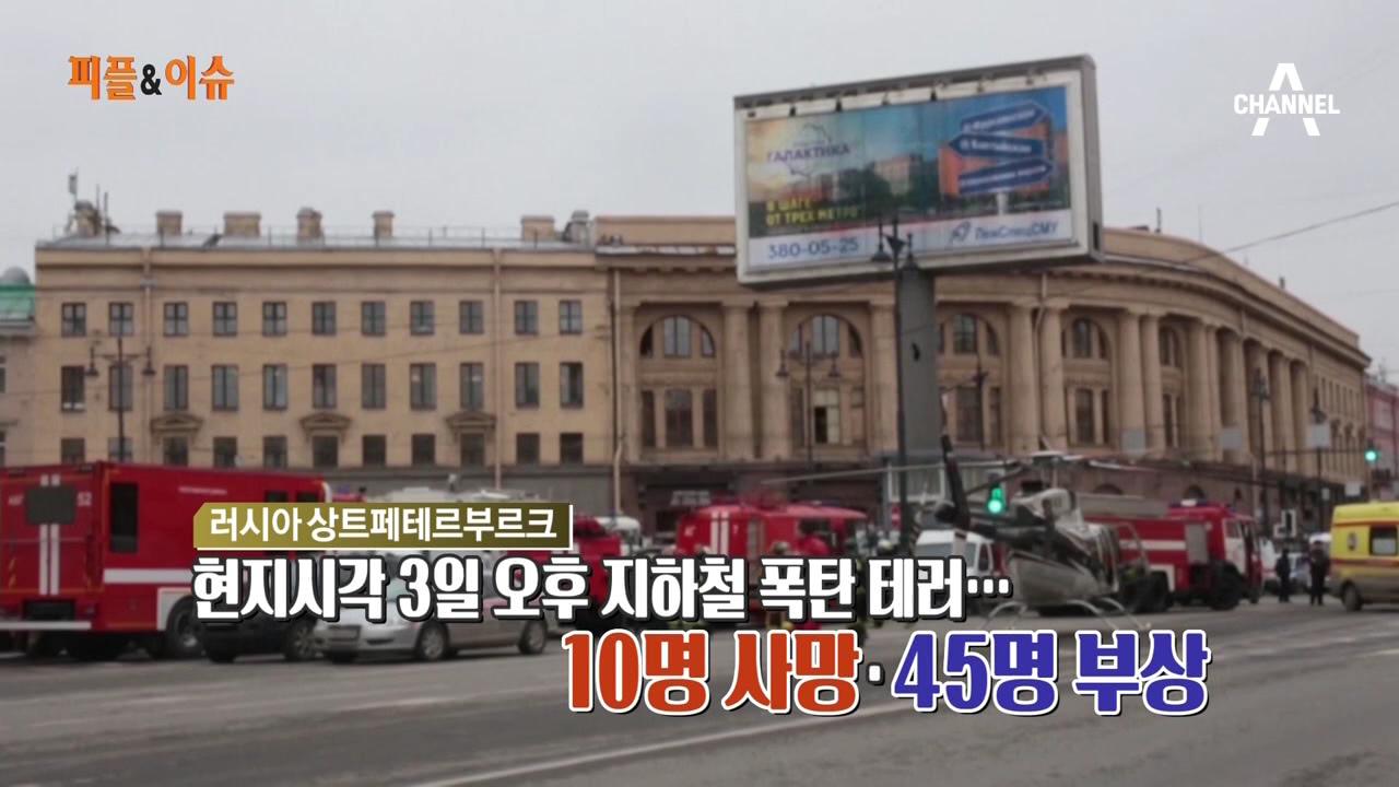 김현욱의 굿모닝 127회