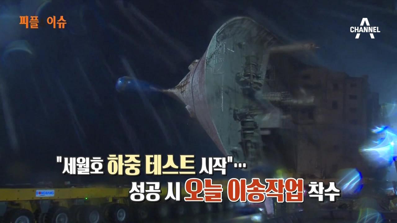 김현욱의 굿모닝 129회