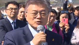 """문재인 """"사드 배치 검토"""" 입장 선회?"""