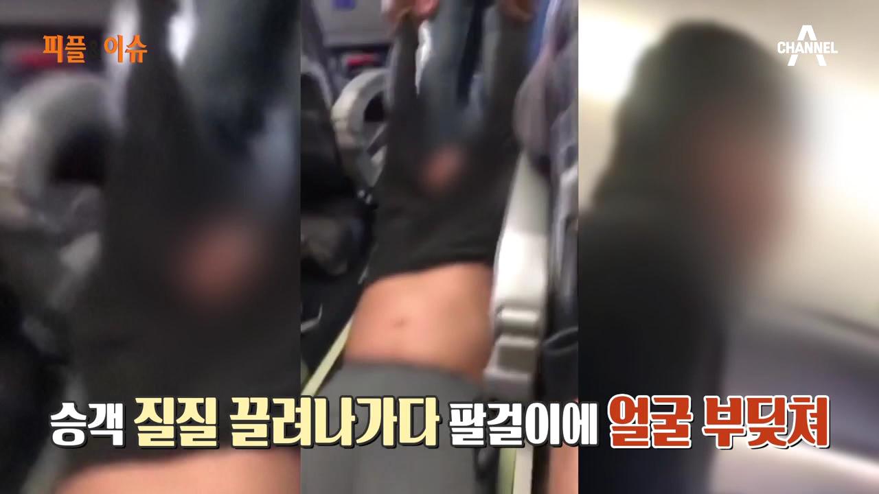 김현욱의 굿모닝 132회